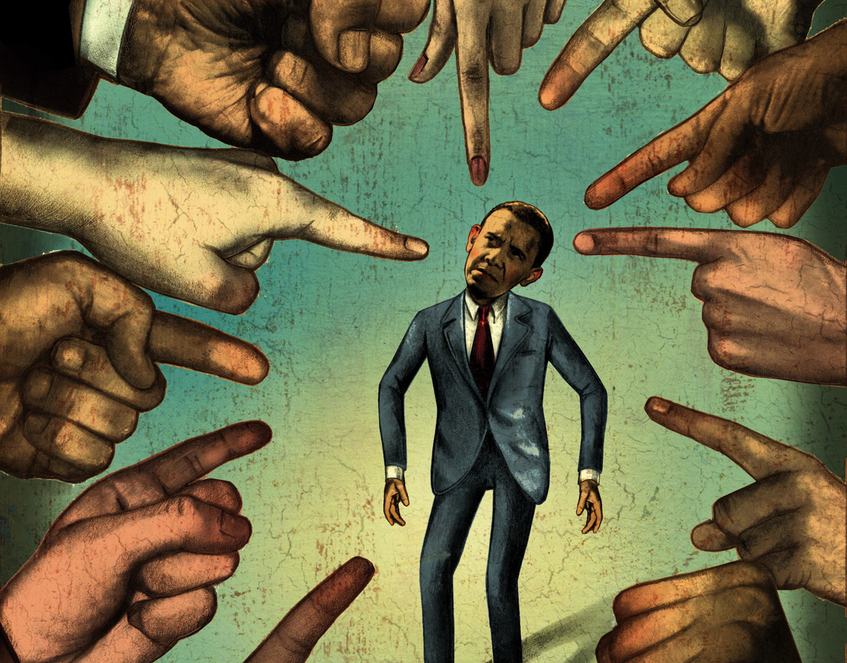 Illustration of Barack Obama surrounded by pointed fingers