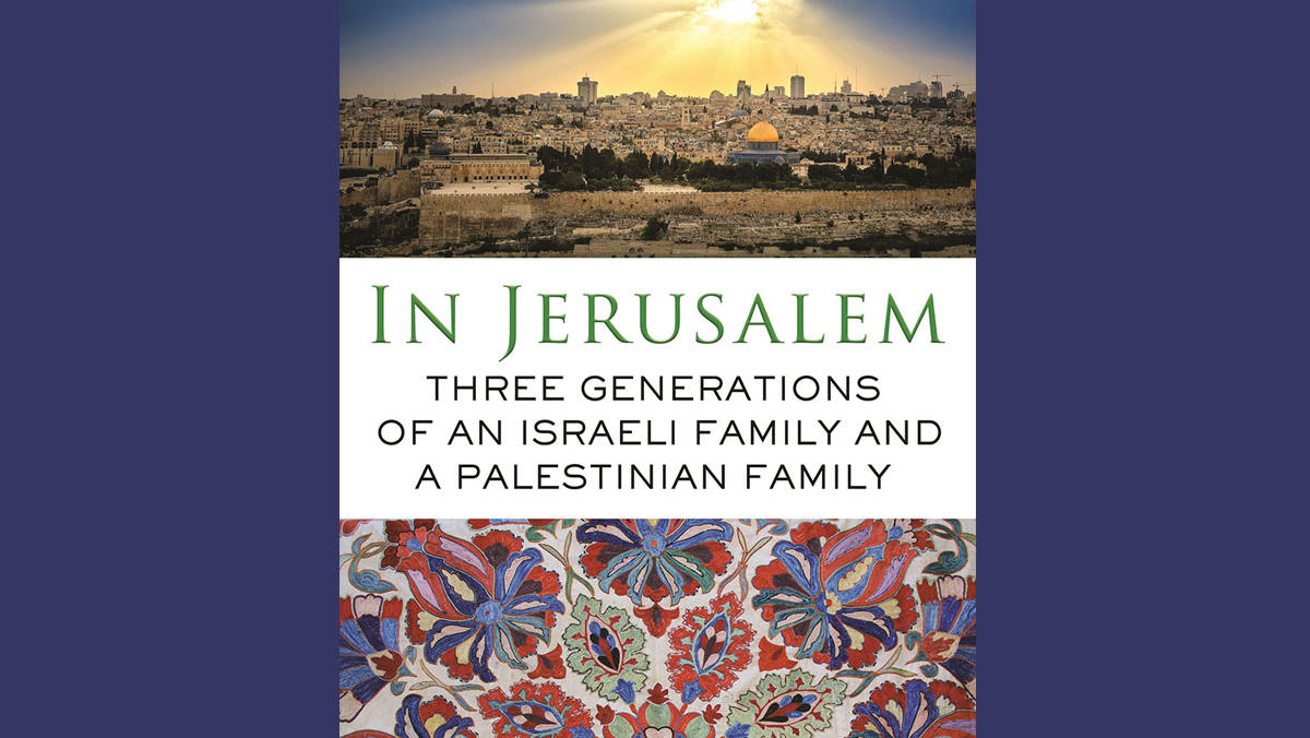 "Cover of ""In Jerusalem"" by Lis Harris"