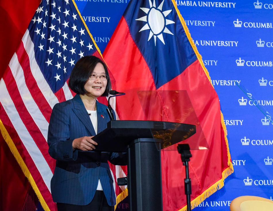 Taiwanese President Tsai Ing-wen speaking at Columbia University in July, 2019