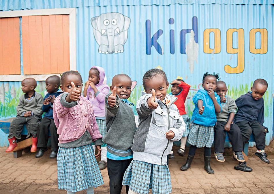 Children at a Kidogo daycare center in Nairobi, Kenya